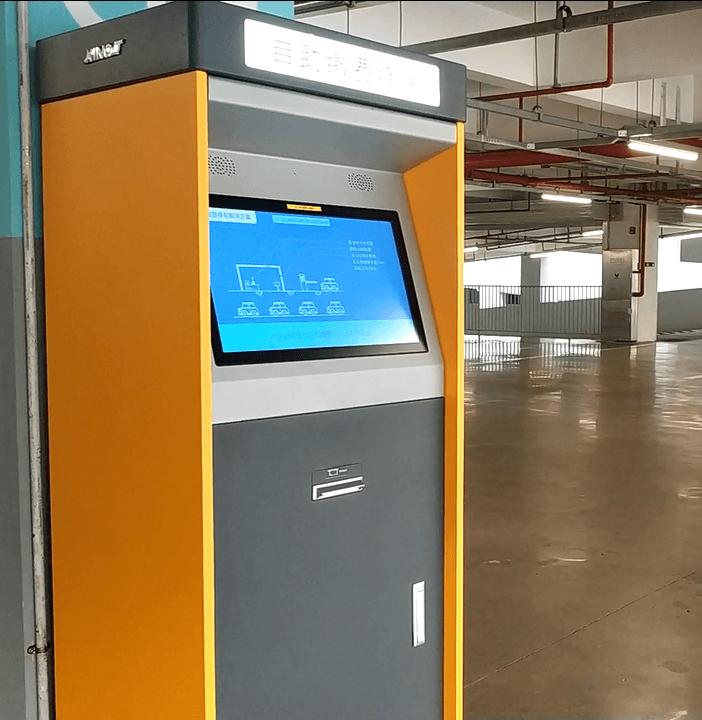 Auto Payment Machine for Guangzhou Baiyun Airport