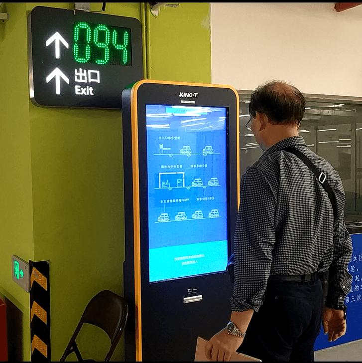 Self-service Kiosk for Guangzhou Baiyun Airport