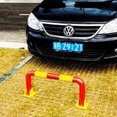 manual-u-type-parking-lot-lock-p00124p1-01