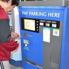 Advantages of Colma Bart Parking Payment Machines