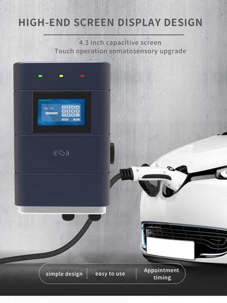 7KW14KW-交流充电桩家用_02