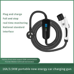 KW-EVC01A 3.5KW 16A Portable EV Charger Cable (2)
